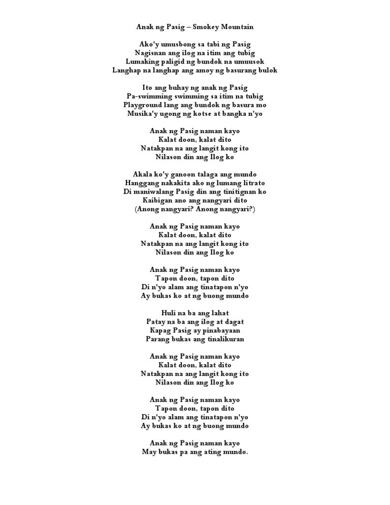 Lyric song lyrics with mountain : Can you give me positive lyrics of the song