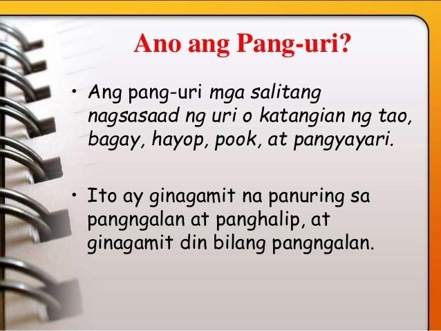 Ano ang pang uri at pang abay