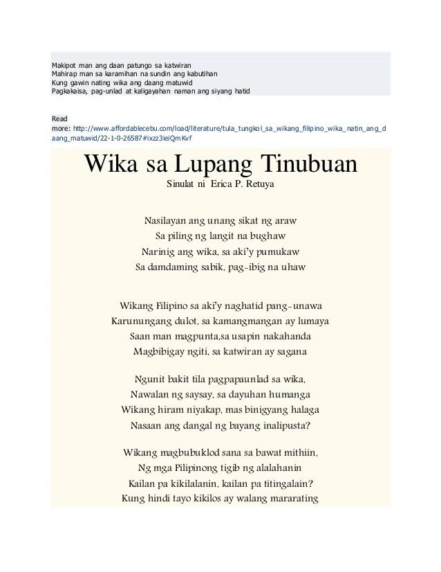 Tula Tungkol Sa Ekonomiya Tagalog