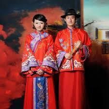 Ano ang dating pangalan ng bansang Taiwan